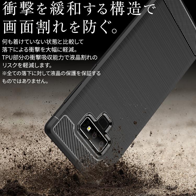 Galaxy Note9 SC-01L SCV40 カーボン調TPUケース