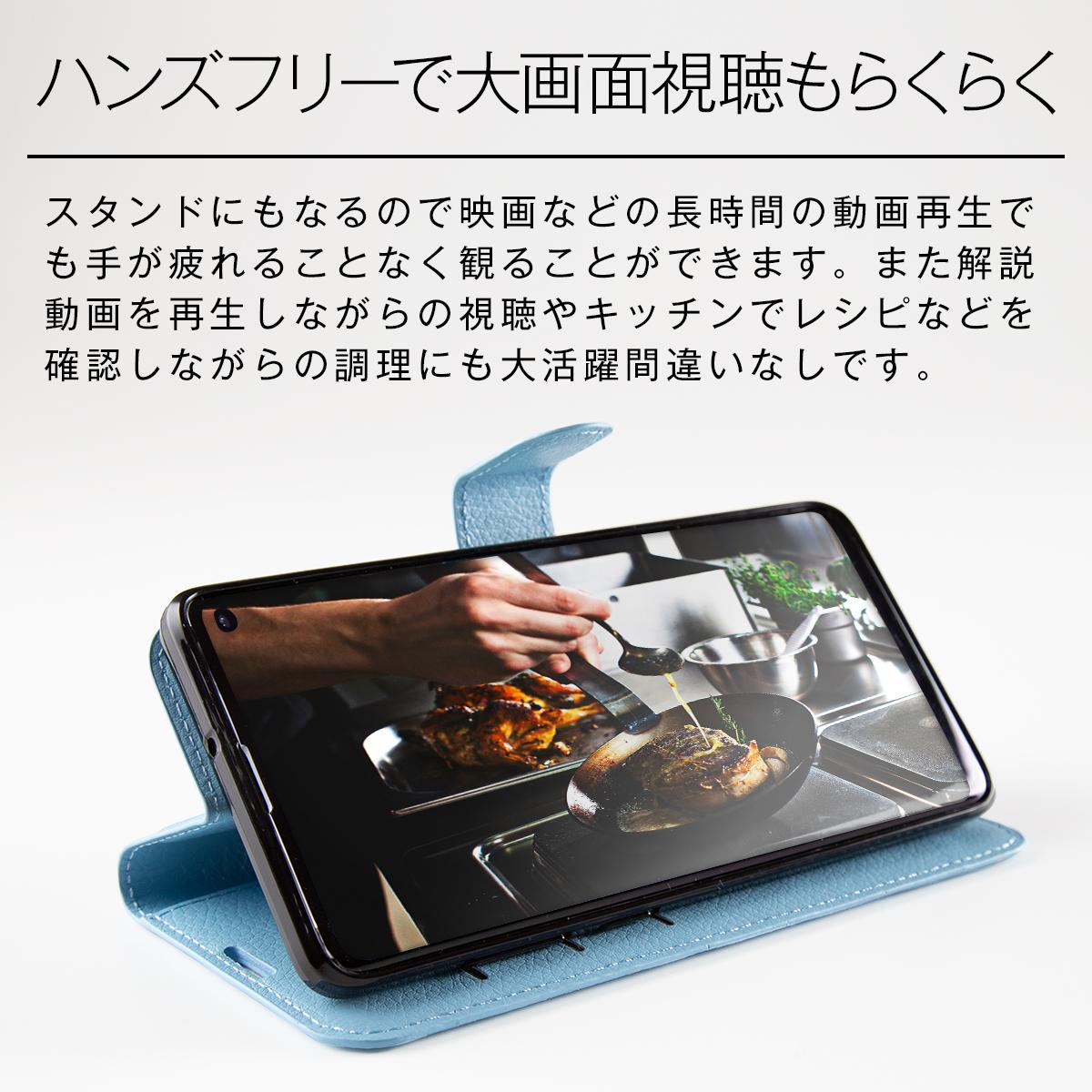 Galaxy S10 レザー手帳型ケース
