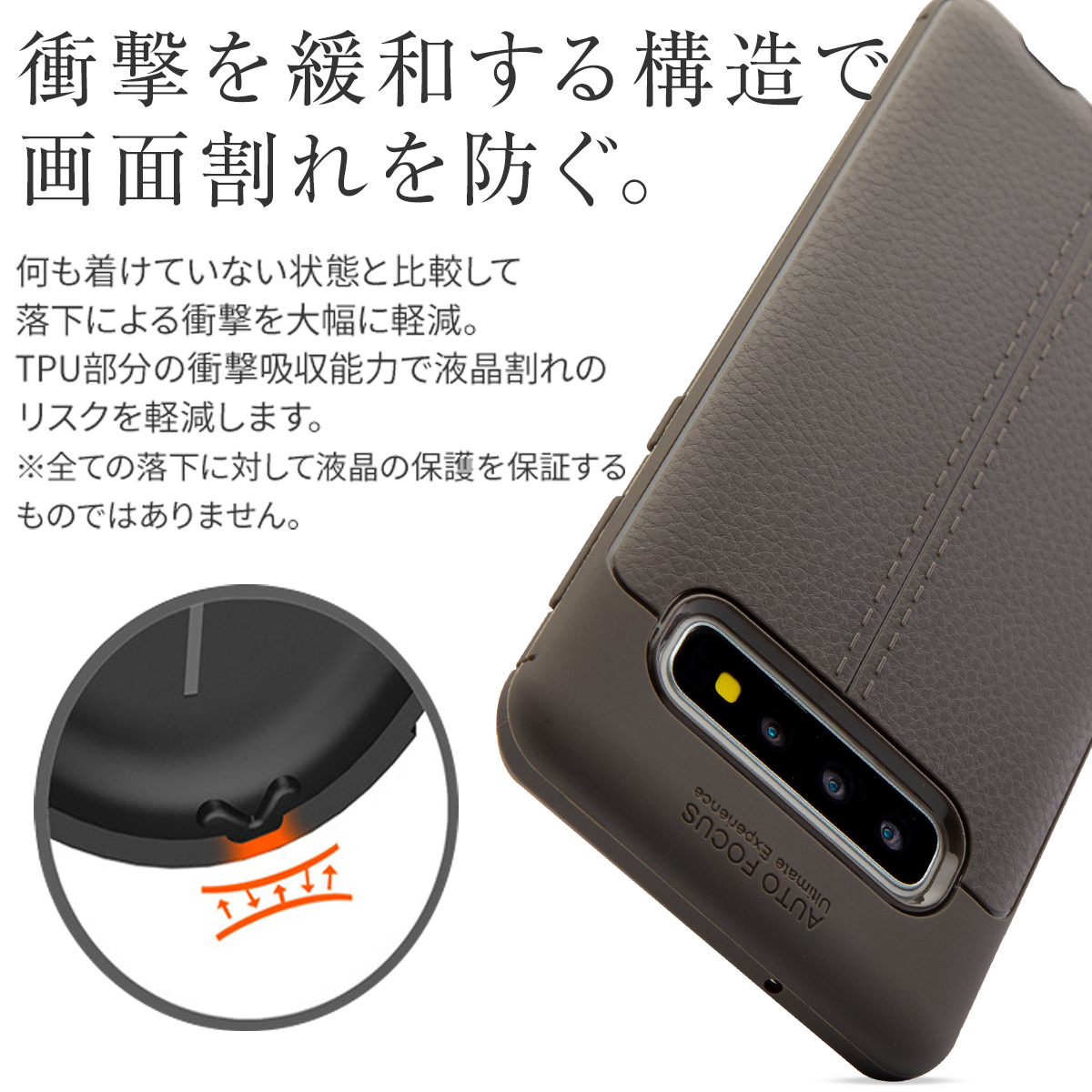 Galaxy S10+ レザー調TPUケース