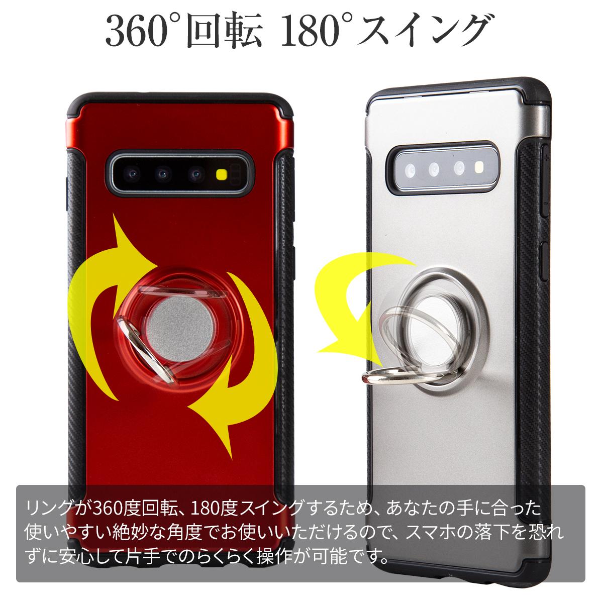 Galaxy S10+ リング付き耐衝撃ケース
