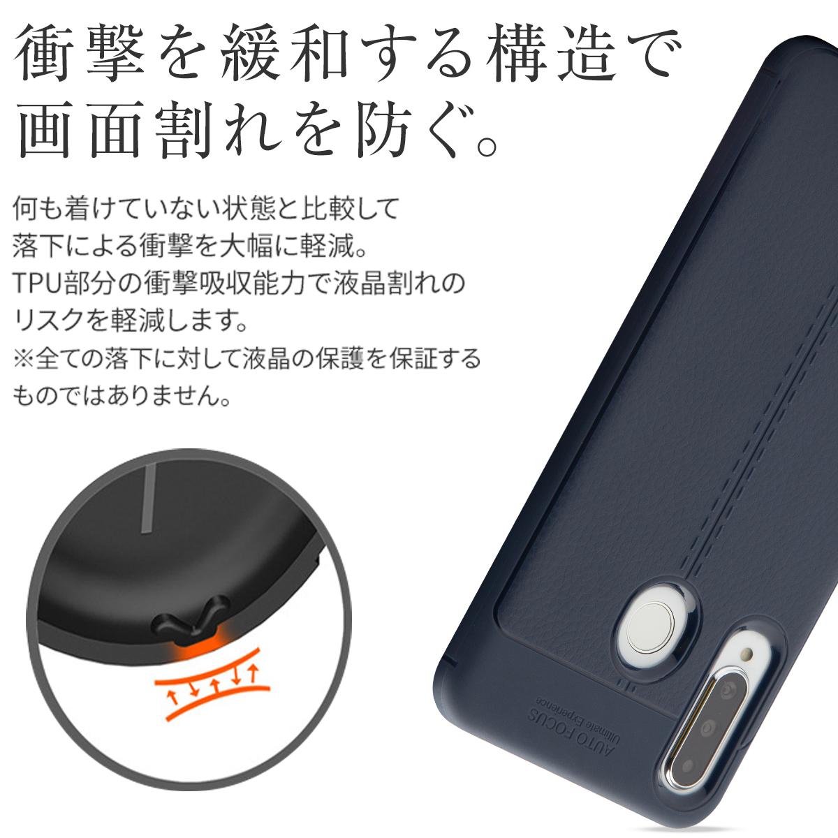 P30 Lite レザー調TPUケース