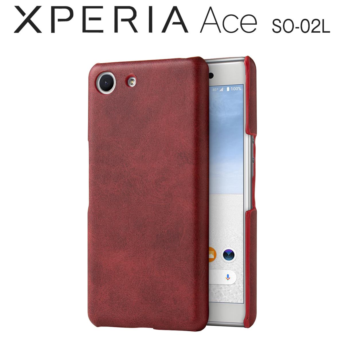 Xperia Ace SO-02L レザーハードケース