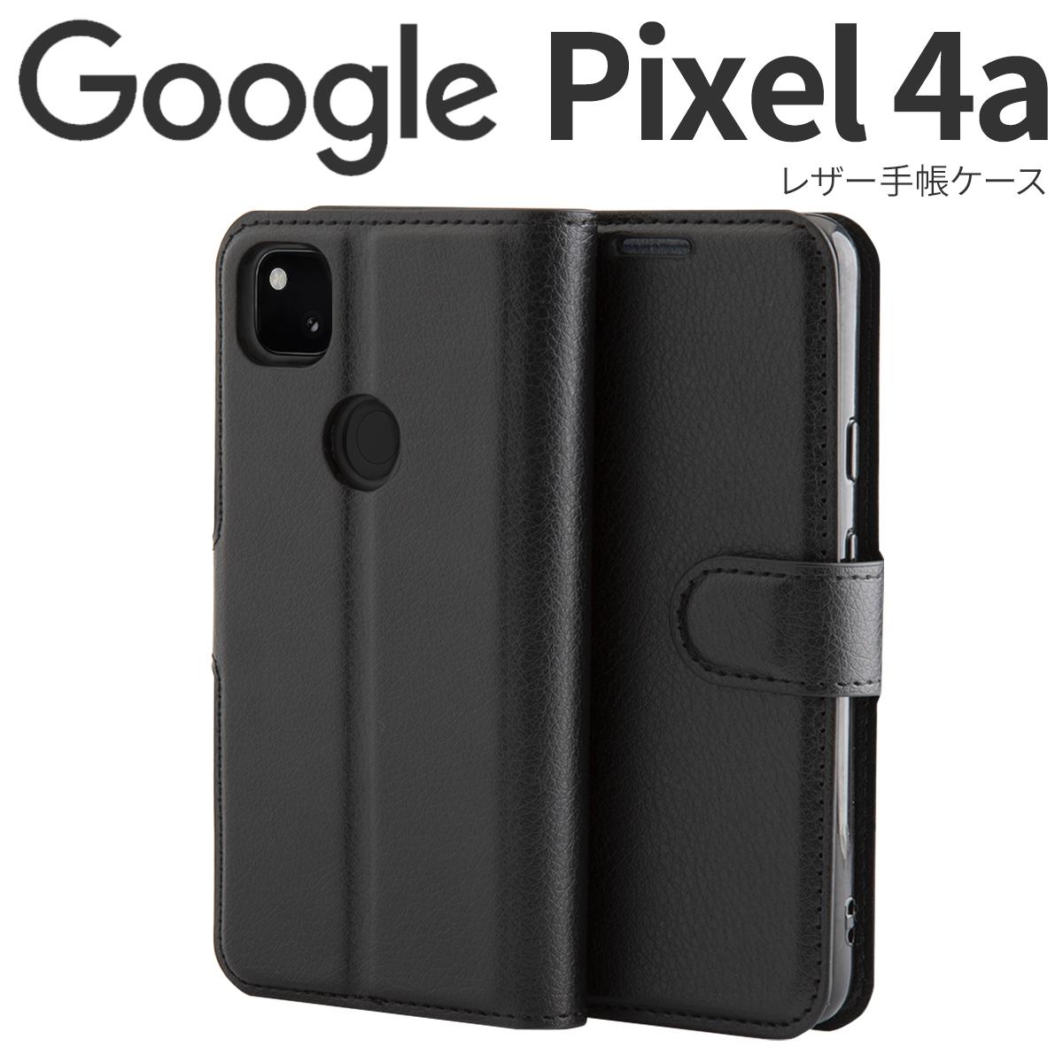 Google Pixel 4a レザー手帳型ケース