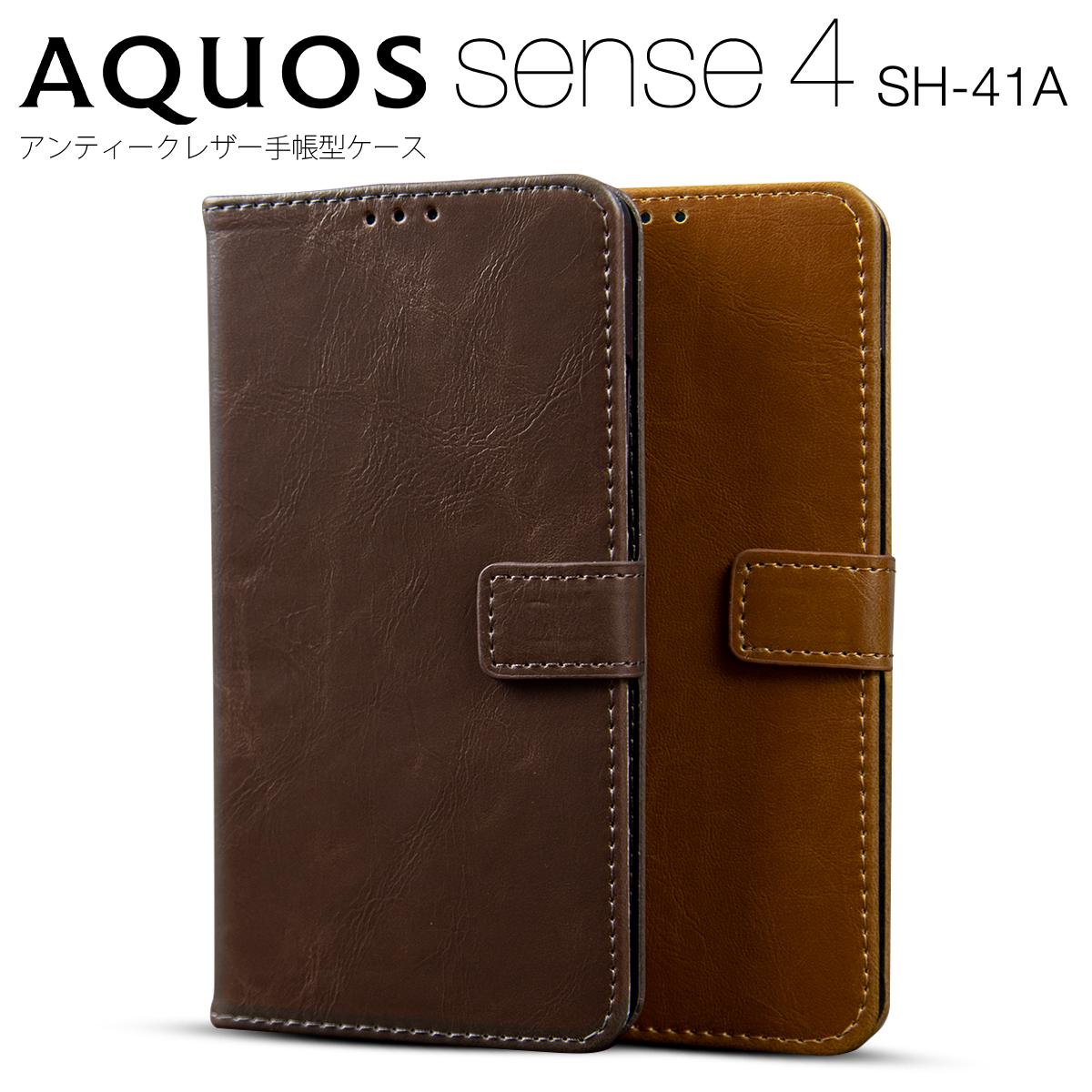 AQUOS sense4 SH-41A アンティークレザー手帳型ケース