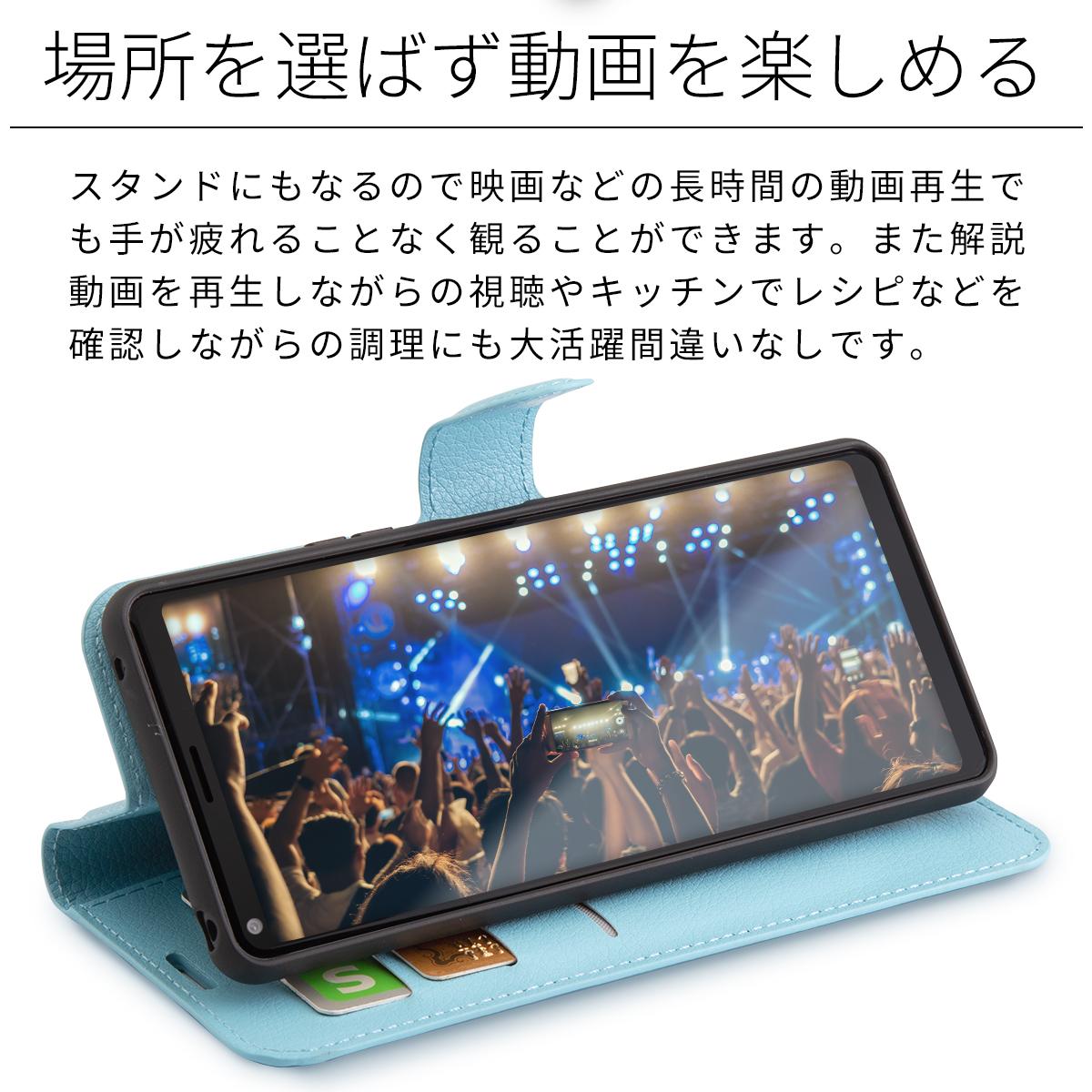 AQUOS sense4 SH-41A レザー手帳型ケース