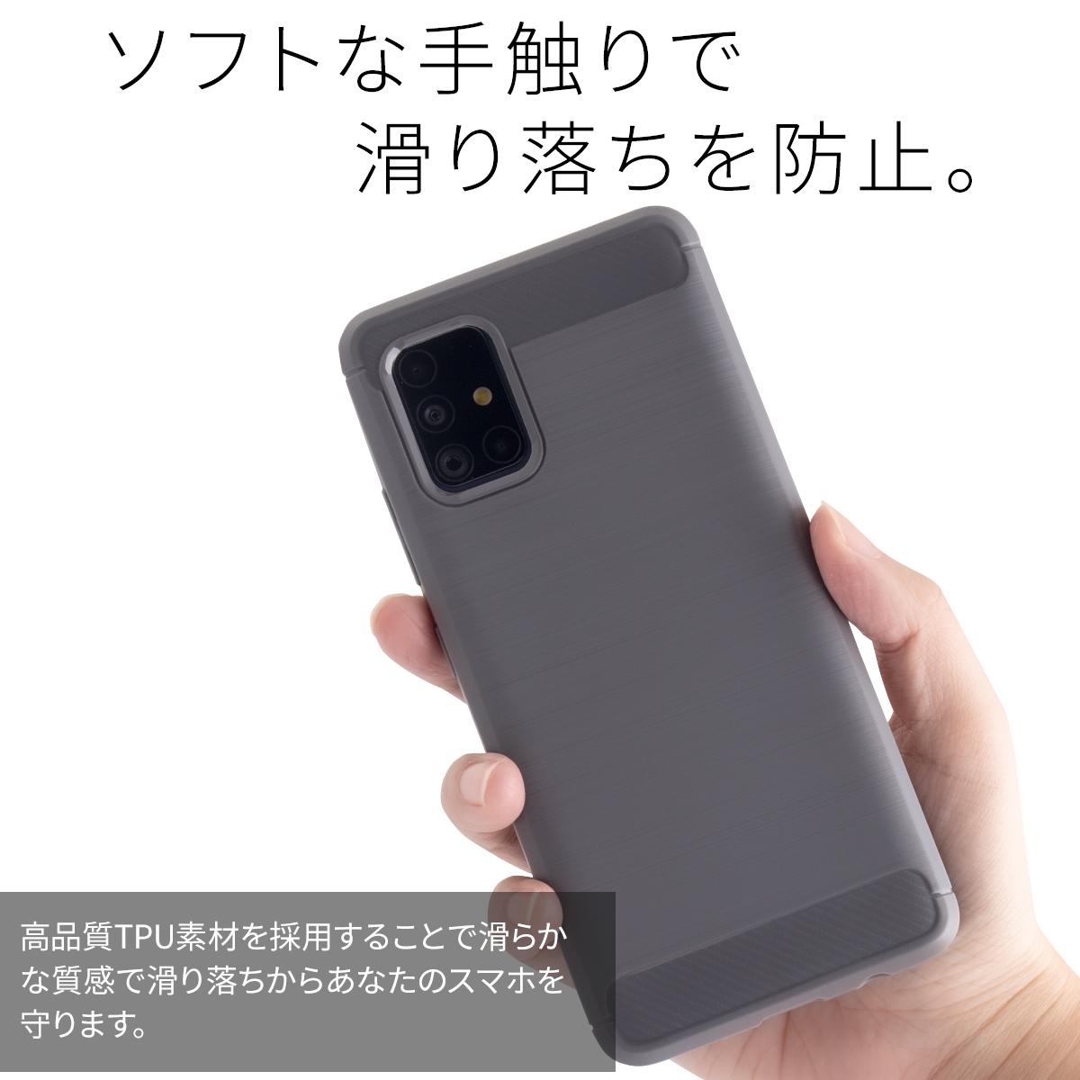 Galaxy A51 5G SCG07 カーボン調TPUケース