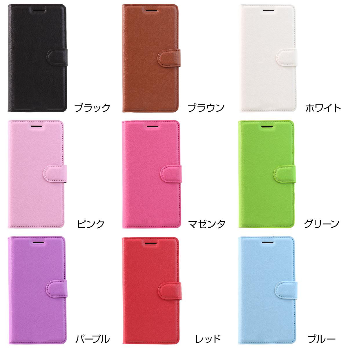 Galaxy A51 5G SC-54A SCG07 レザー手帳型ケース