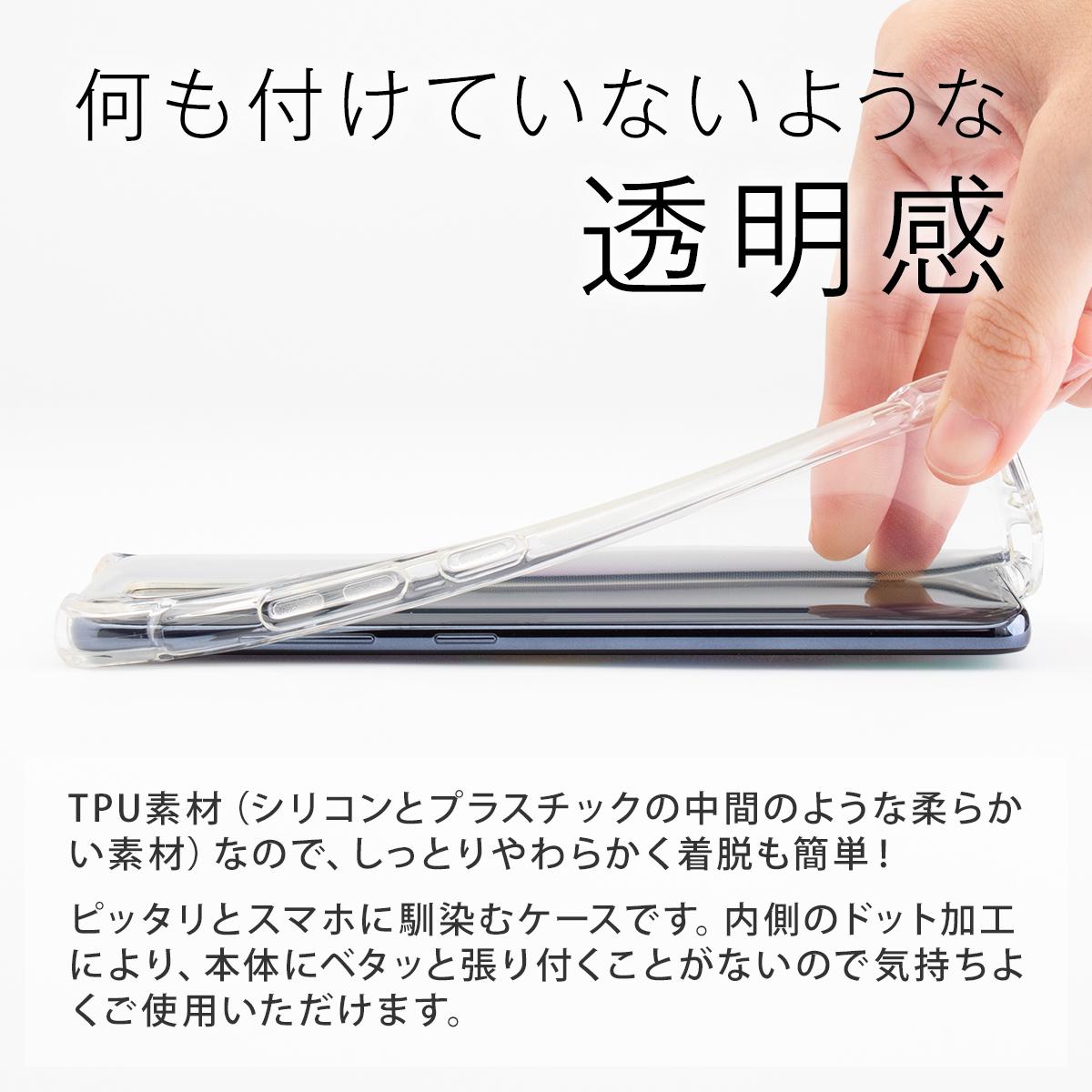 Galaxy A51 5G SC-54A SCG07 耐衝撃TPUクリアケース