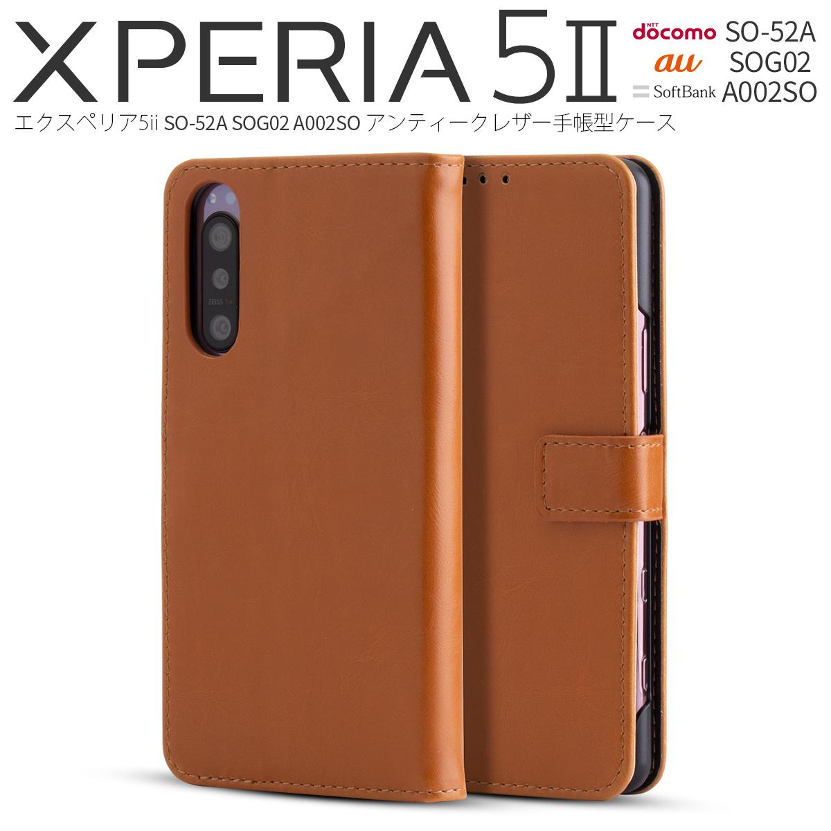 Xperia 5 II SO-52A SOG02 A002SO アンティークレザー手帳型ケース