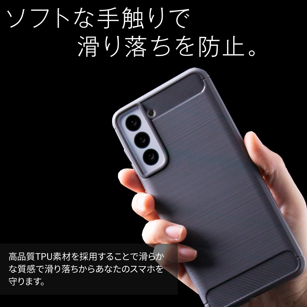 Galaxy S21 5G Galaxy S21+ 5G Galaxy S21 Ultra カーボン調TPUケース