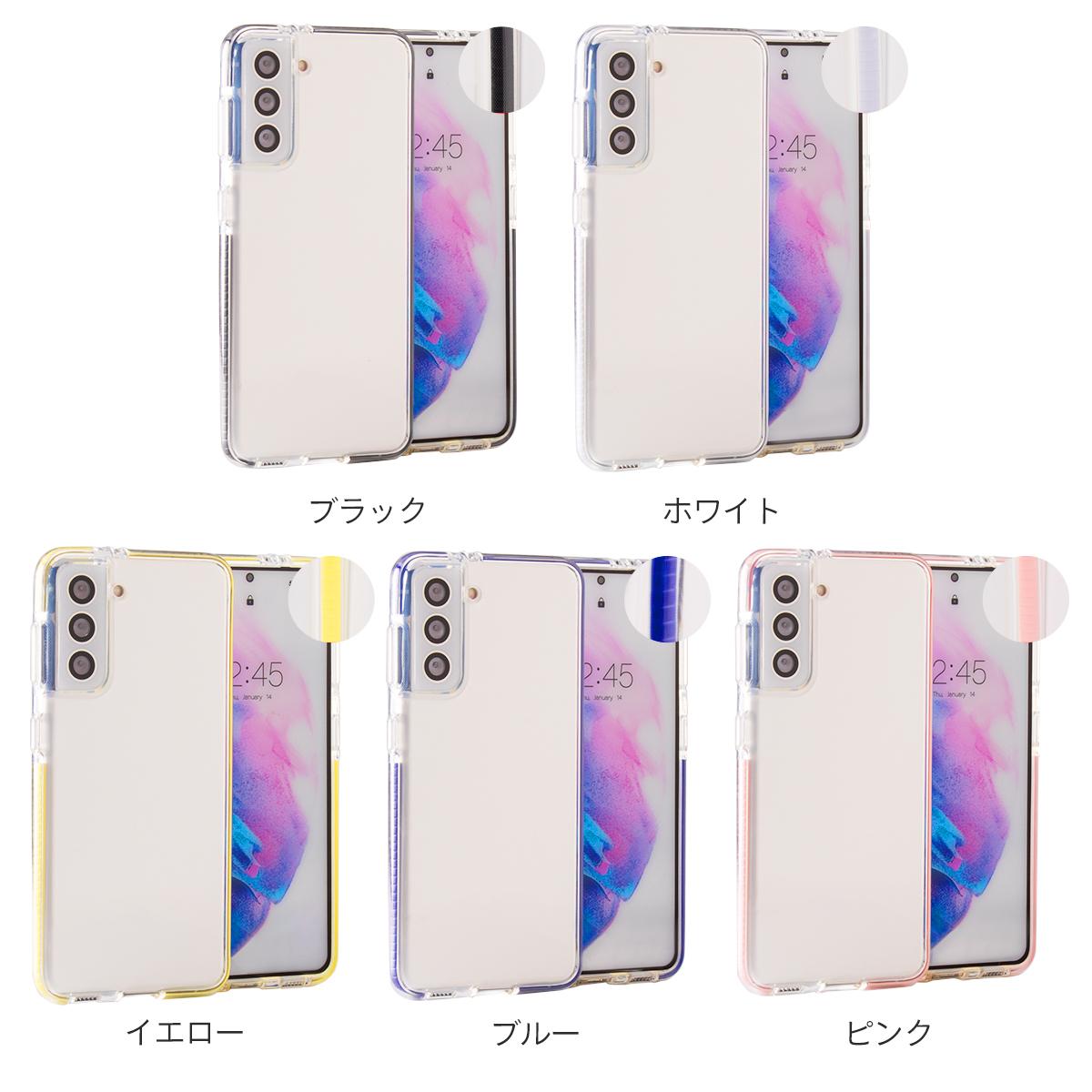 Galaxy S21 5G Galaxy S21+ 5G Galaxy S21 Ultra 耐衝撃 グラデーションTPU クリアケース