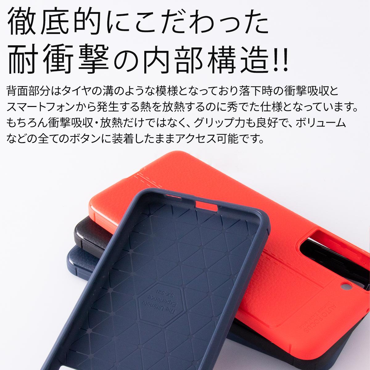 Redmi Note 9T A001XM カーボン調TPUケース