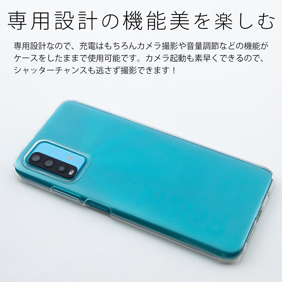 Redmi Note 9T A001XM TPU クリアケース