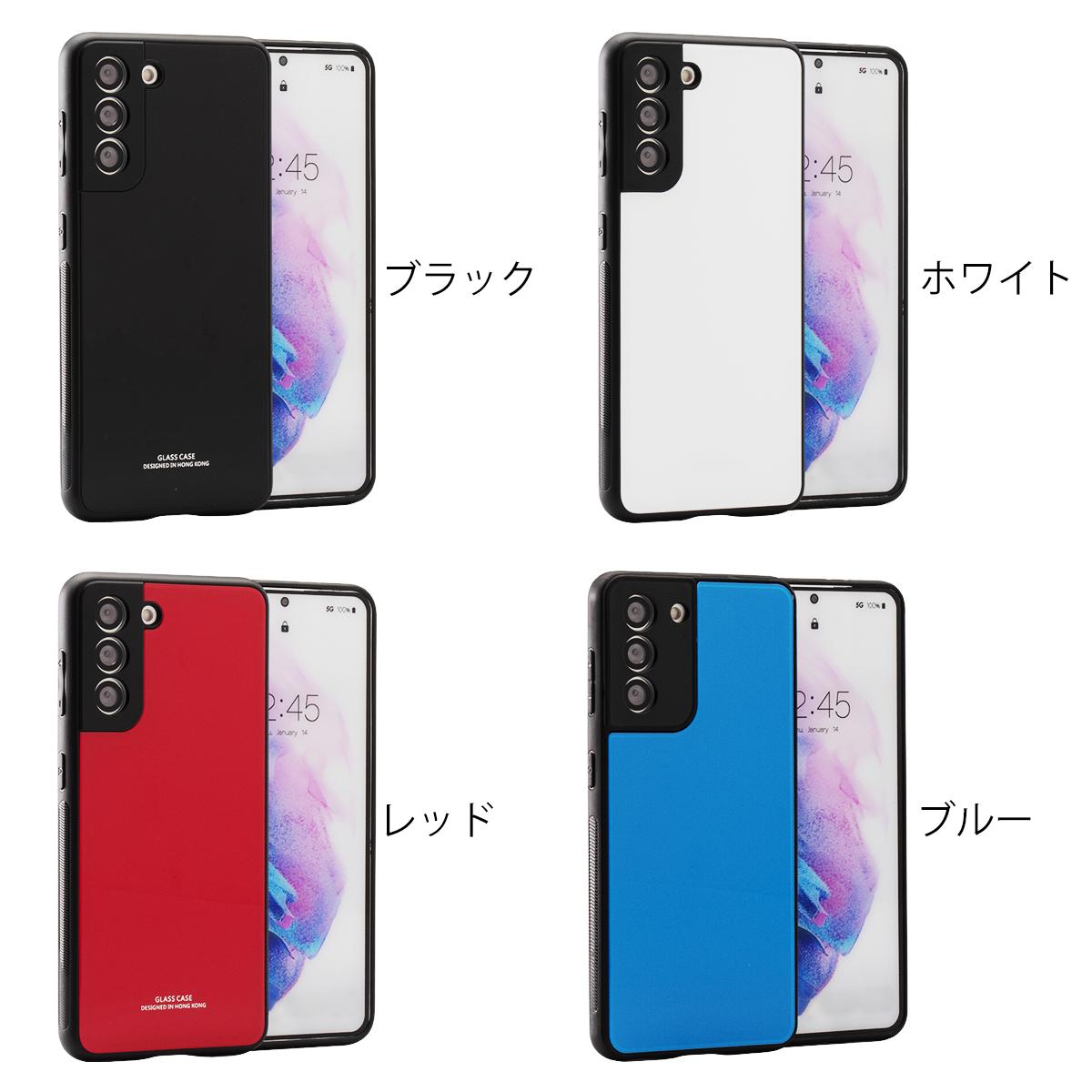 Galaxy S21 5G Galaxy S21+ 5G Galaxy S21 Ultra 背面9Hガラスケース